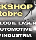workshoplaserpanasonic